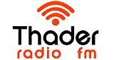 La Radio en Español